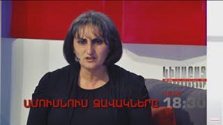 Kisabac Lusamutner anons 28.04.16 Amusnus Zavaknere