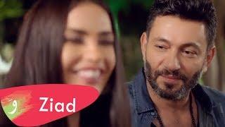 Ziad Bourji - A'ed Aala Albak / زياد برجي - قاعد على قلبك