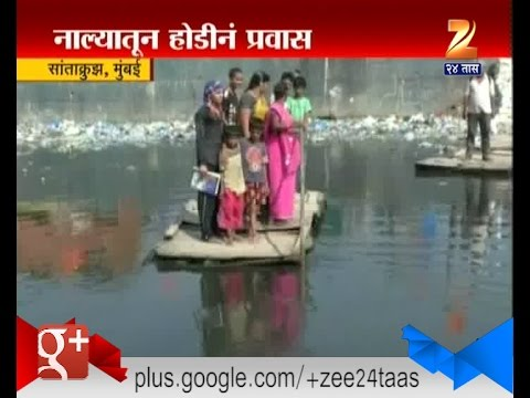 Santacruz : Mumbai Nalla Boat Travel From Last 15 Years