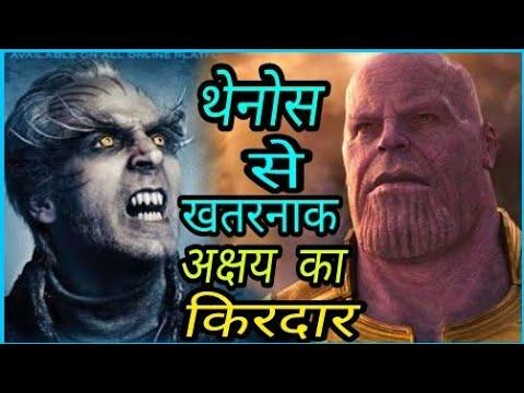 Super Big Budget Film Robot 2.0, Akshay बनेंगे दुनिया के सबसे बड़े Villain, Thanos को देंगे टक्कर