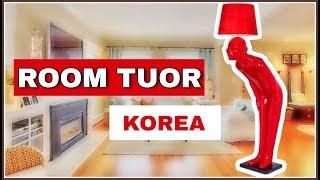 Наша квартира в Корее/ РумТур/ KOREA/