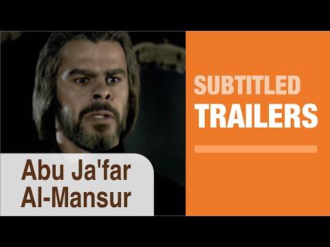 Abu Jafar Al Mansur
