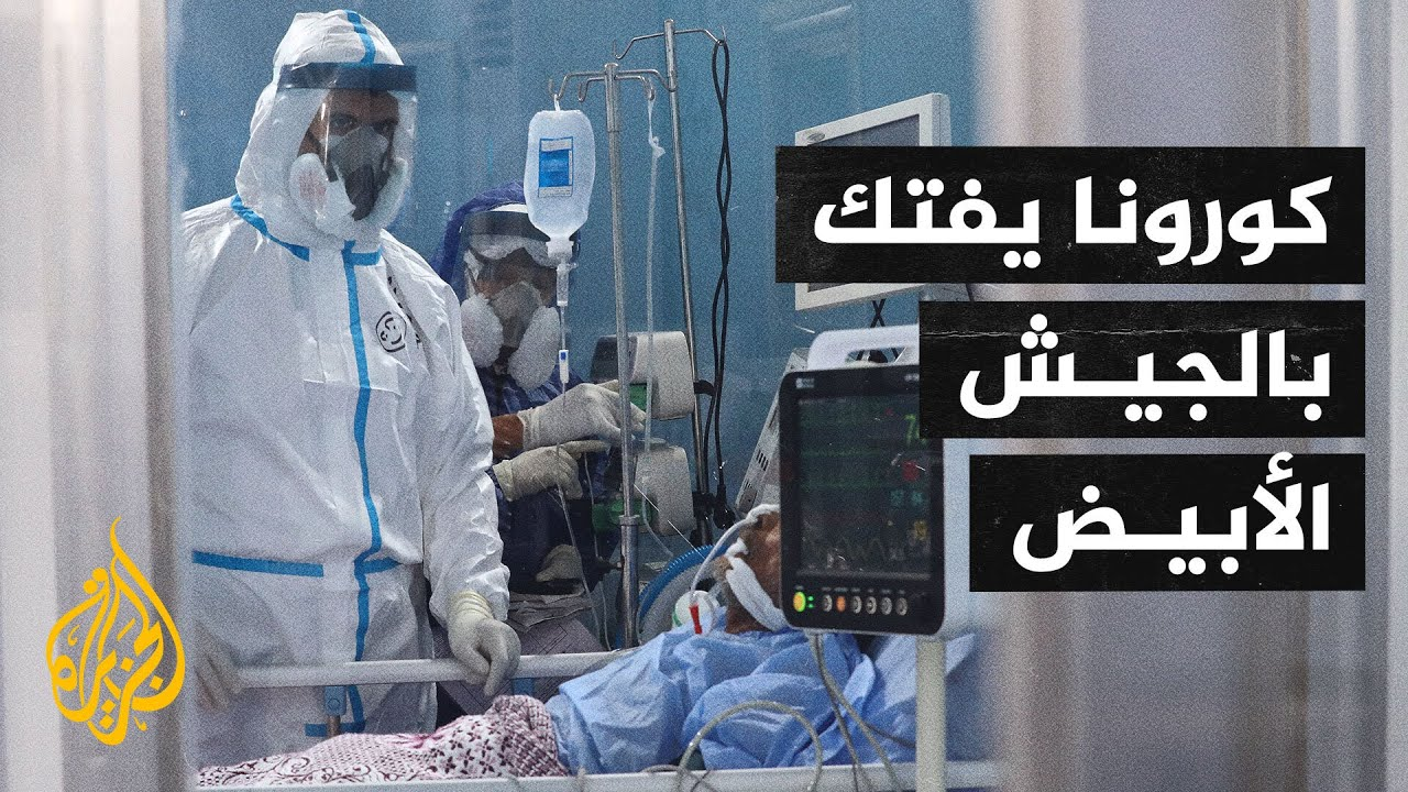 نقابة الأطباء المصرية تعلن وفاة 500 طبيب بسبب فيروس كورونا  - 03:58-2021 / 5 / 4