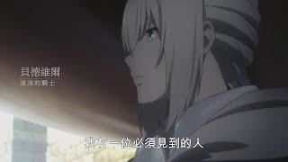 劇場版《Fate/Grand Order-神聖圓桌領域卡美洛》前篇✨動漫節限定套票✨今日開賣