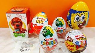 Kinder Сюрприз Natoons Kinder Joy Пасха Пушистики Губка Боб в яйце Фиксики Щенячий патруль