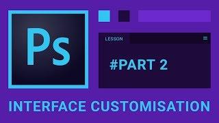Настройка горячих клавиш в фотошопе (How to use and change Photoshop keyboard shortcuts)