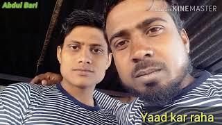 Abdul Bari Pathrabari ringtones FDMR