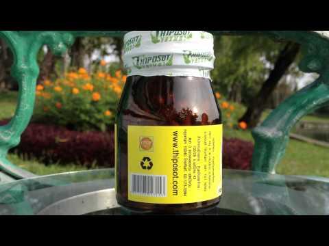 ยาขมิ้นชันผสมสมุนไพร สรรพคุณ สมุนไพรไทย