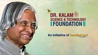 Dr Kalam Science Exhibition   An Initiative by Karaikal Port #Karaikal
