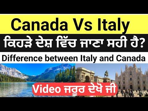 Italy te canada vich ki fark a Full Video