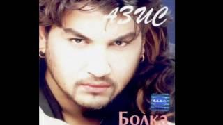Азис - Болка (2000)
