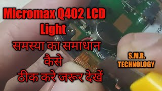 MiCroMax Q402 Display Light Fault Solutions How to Repair Mobile Phone Light S.M.R. TECHNOLOGY