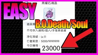 EP5 How to get Job60 in Easy Way!! Revenant MVP Preview! [Ragnarok M Eternal Love]