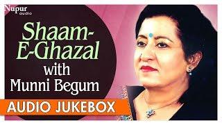 Shaam e ghazal with munni begum | sad timeless classics ghazals | nupur audio