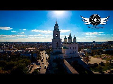 Астрахань - взгляд с высоты (Astrakhan Aerial Drone Video)