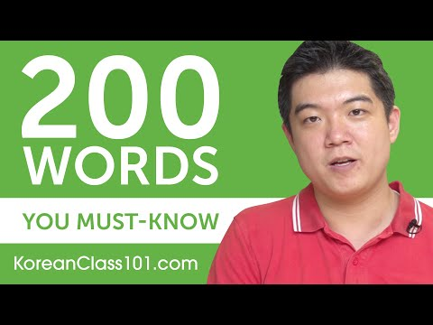 200 Words Every Korean Beginner Must-Know