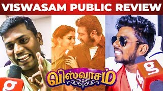 """Family Blockbuster"" Viswasam FDFS Public Review at GK Cinemas 