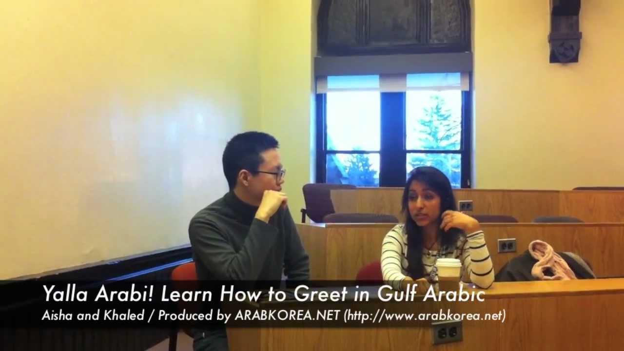 Yalla arabi113 learn how to greet in gulf arabic yalla arabi113 learn how to greet in gulf arabic youtube kristyandbryce Choice Image