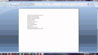видео Анализ стихотворения
