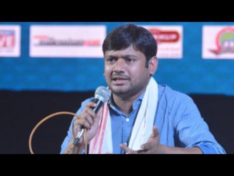 Kanhaiya Kumar Latest speech in Guwahati Assam || Uncut Full Speech || 22 Sep.