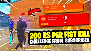 200 Rs Per(FIST) kill Challenge From Subscriber- Garena Free Fire- Romeo Gamer