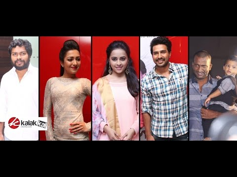 Celebrities Attending Maaveeran Kittu Audio Launch