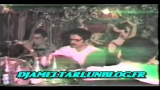 Video amar.ezzahi  1985 à bouzareah download MP3, 3GP, MP4, WEBM, AVI, FLV Agustus 2018