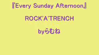 カラオケにてROCK'A'TRENCHのEvery Sunday Afternoon を歌いました。 tw...