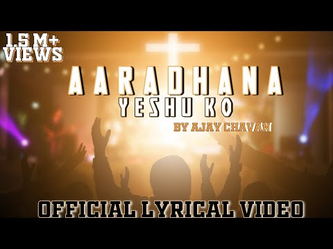 Aaradhana Yeshu ko... Ajay Chavan's Official song, Shirlin Verghese and Revelation Rockerz band