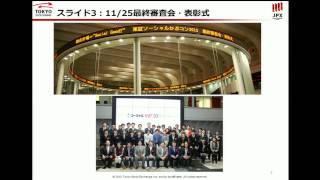 「東京マーケットワイド」ゲストコーナー ゲスト/東京証券取引所 土本清...
