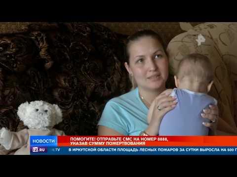 РЕН ТВ собирает деньги на помощь маленькому Святославу, у которого нет иммунитета