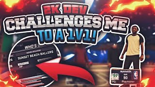 2k DEV CHALLENGES ME TO A 1v1 😂🤦🏽♂️ *not clickbait* • YOU WONT BELIEVE WHAT HAPPENED 😱 NBA 2k17