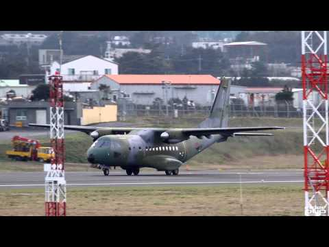 ROK AirForce CN-235/JEJU INTERNATIONAL AIRPORT