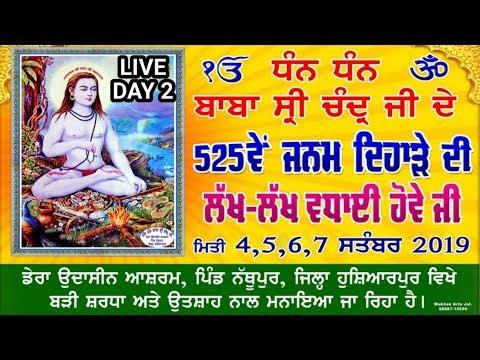 NATHUPUR (Hoshiarpur) 525th BABA SHRI CHAND JI's BIRTHDAY [5-9-2019] | DAY 2 | LIVE STREAMED VIDEO