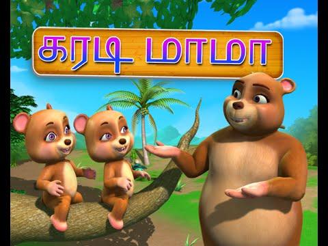 கரடி மாமா Tamil Rhymes for Children - YouTube