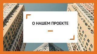Рейтинг застройщиков Новосибирск 2019