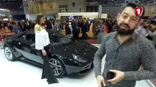Женева 2018: Нова Lancia Stratos і класичні спорткари