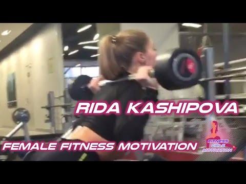 Rida Kashipova Workouts 2017 – Female Fitness Motivation 2017