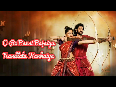 Soja Zara In Hindi Full Song With Lyrics | Bahubali 2: The Conclusion | Anushka Shetty & Prabhas