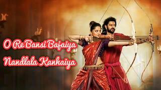 Soja Zara in Hindi Full Song With Lyrics | Bahubali 2: The Conclusion | Anushka Shetty & Prabhas