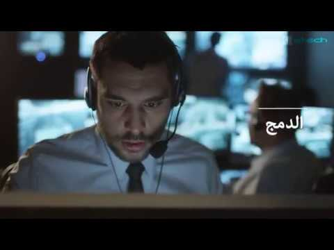 Institutional video of Defense and Security by Atech (Arabic)