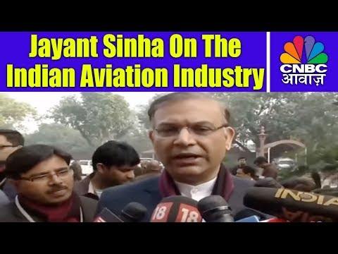 Jayant Sinha On The Indian Aviation Industry | CNBC Awaaz