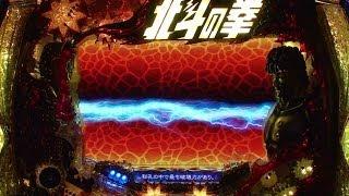 【CR北斗の拳 覇者】ステージチェンジ キリン柄 thumbnail