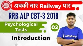 6:00 AM - RRB ALP CBT-3 2018 | Psychological Tests by Ramveer Sir | Introduction
