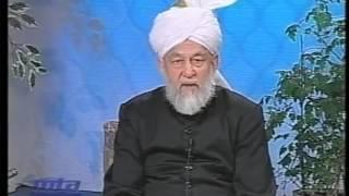 Tarjumatul Quran - Surah al-Mumin [The Believer]: 52 - 69