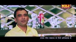 Uski Yaad Me Sharabi Ho Gaya | Haryanvi Hindi New Bewafai Love Alone Song 2015