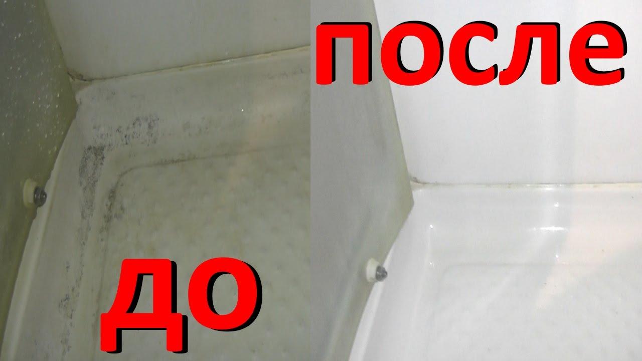 Душевые кабины в интернет-магазине леруа мерлен с быстрой доставкой до удобного адреса. Выгодные цены на кабины для душа. Закажите на сайте или. Мебель для ванной комнаты, смесители для ванной комнаты, душевое оборудование. Мебель для ванной комнаты (312). Тумбы под раковину.