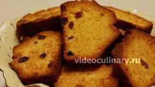 Печенье Московские хлебцы - любимое печенье граждан СССР