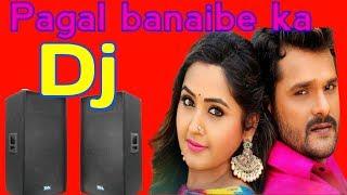 pagal-banaibe-ka-re-patarki-dj-rimix-song-bhojpuri-mp3-dj-gana-2019-baignabad