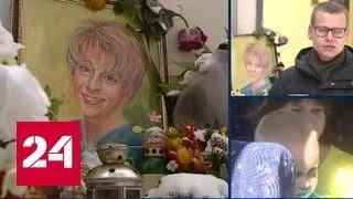 Доктор Лиза опознана по ДНК-экспертизе среди жертв катастрофы Ту-154